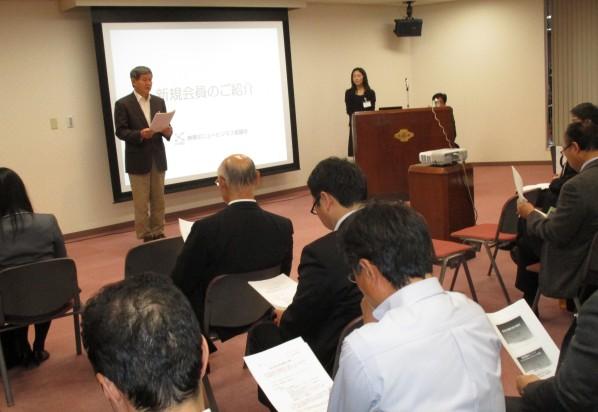 11月26日講演会 冒頭、事務局から理事会の審議概要を報告