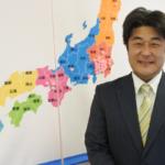 ユニバーサルスペース KNBC 神奈川ニュービジネス協議会