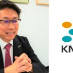 KNBC吉原会長インタビュー