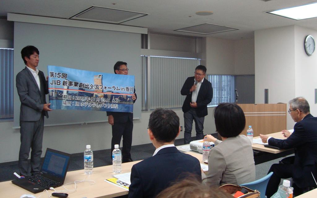 神奈川にニュービジネス協議会