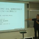 KNBC 第3回理事会・講演会・情報交換会