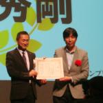 「横浜ビジネスグランプリ2020」でKNBC会員のアットドウス株式会社が オーディエンス賞を受賞